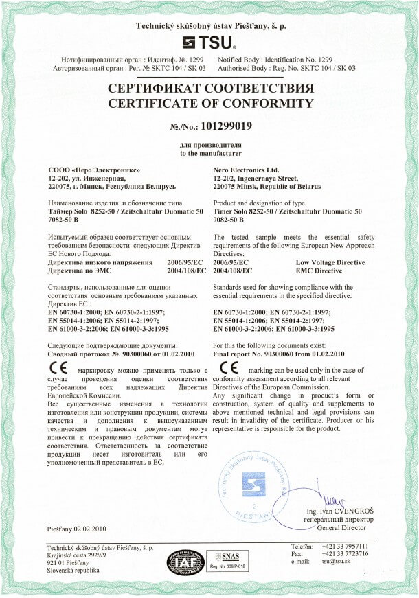 Certificate of compliance for Solo 8252-50 timer / Zeitschaltuhr Duomatic 50 7082-50 B