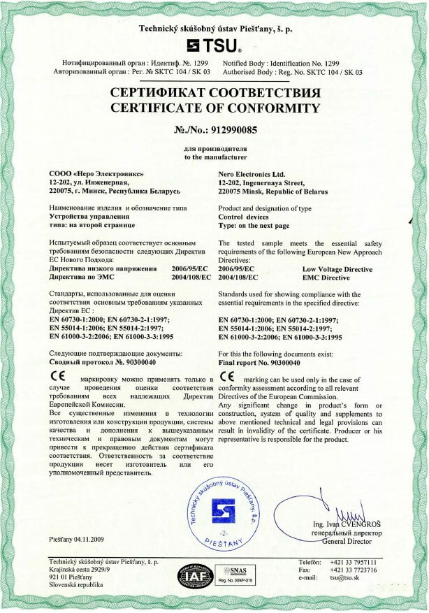Certificate of compliance for control devices, part 3