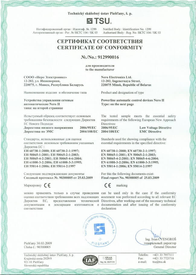Certificate of compliance for network automatic control devices Nero II