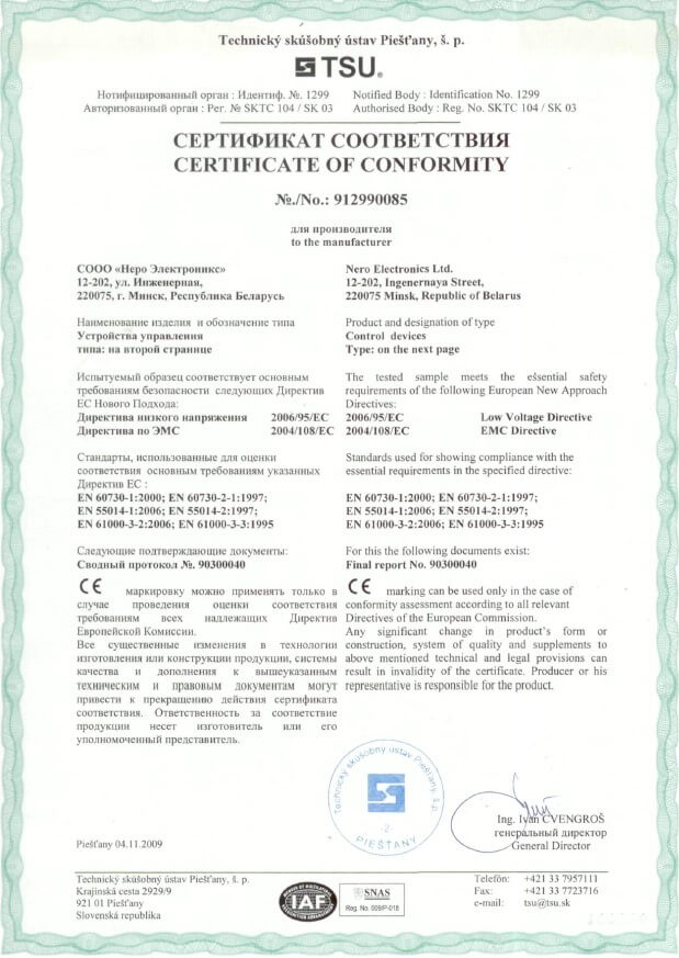 Certificate of compliance for control devices, part 1