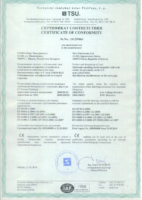 Certificate of compliance for electronic encoded device complete with code reader of contactless cards A-5 type LOGO 8213