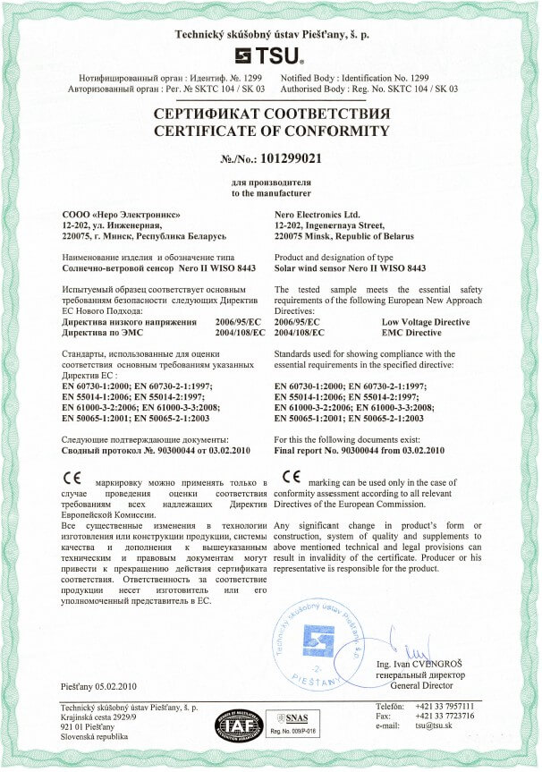 Certificate of compliance for solar and wind sensor Nero II WISO 8443