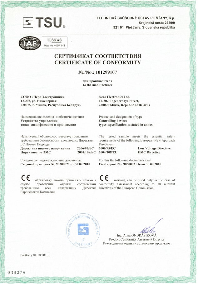 Certificate of compliance for control devices, part 6