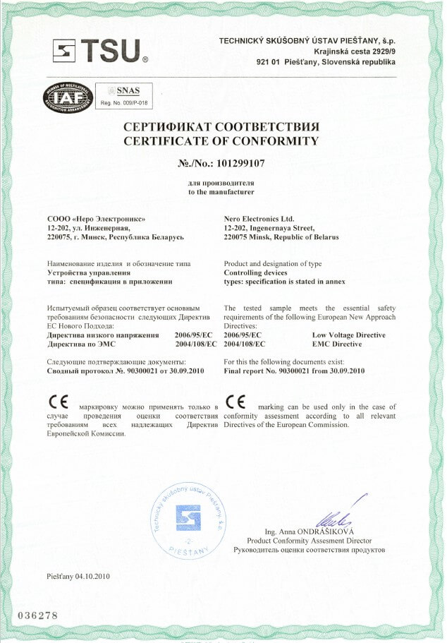 Certificate of compliance for control devices, part 5